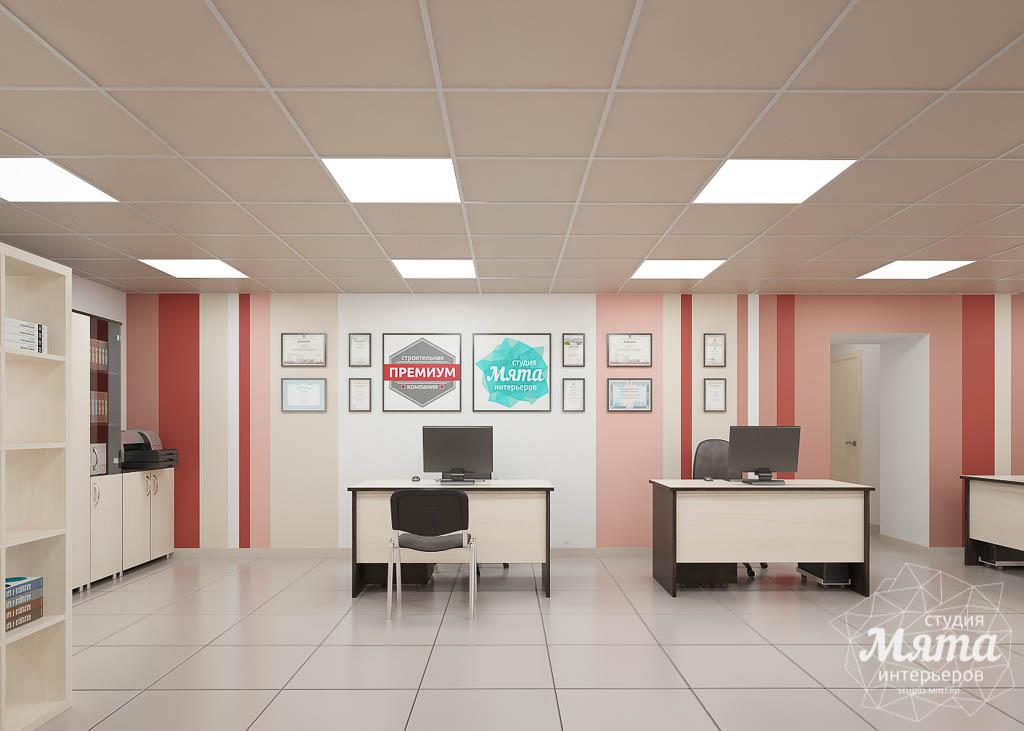 Дизайн интерьера и ремонт офиса по ул. Шаумяна 93 img791220919