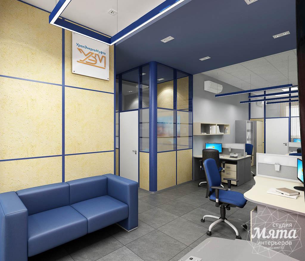 Дизайн интерьера офиса по ул. Чкалова 231 img1958368025