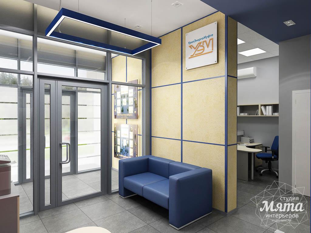 Дизайн интерьера офиса по ул. Чкалова 231 img1726978684