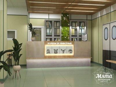Дизайн интерьера ветеринарной станции г. Екатеринбурга img2129914581