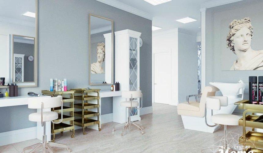 Дизайн интерьера и ремонт салона красоты в ЖК Флагман 33