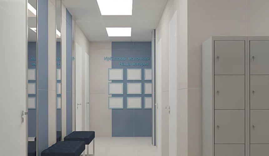Дизайн интерьера помещений для АО Ирбитский молочный завод 50